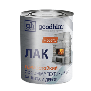 Лак термостойкий для камня GOODHIM Texture 550 (Гудхим)