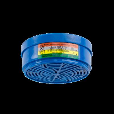 Фильтр сменный для респиратора противогазовый «Бриз-2201 (РПГ)» А1B1E1K1